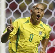 Ronaldo se retrage in amicalul cu Romania