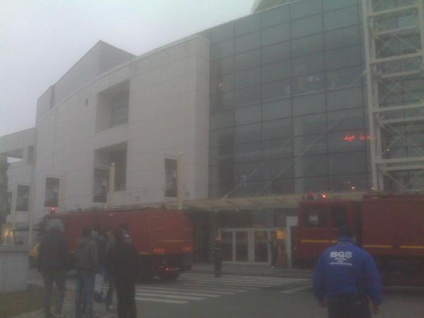 Panica la Plaza Militari /Bucuresti