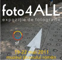 Concursul Foto4ALL
