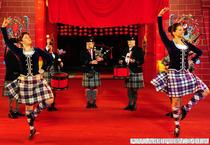 petrecere scotiana