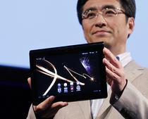 Sony S1, prezentata la Tokyo