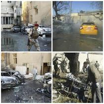 Atentate cu bomba in Bagdad si Kirkuk
