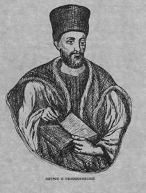 Petru Peloponesiu