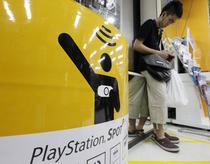 Reteaua PlayStation revine la viata