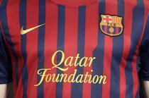Echipamentul Barcelonei pentru sezonul 2011/2012