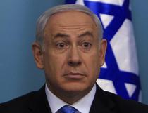 Netanyahu catre Obama: Take it back