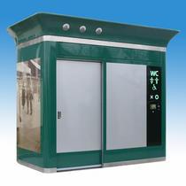 Toaleta publica automata in Ungaria