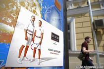 Putin si Medvedev, tenismeni fara voie
