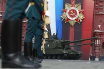 Ziua Victoriei, sarbatorita la Moscova