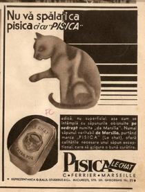 expozitie de reclame vechi