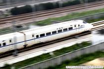 Tren iesind din gara Hongqiao, Shanghai