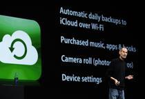 Intra in articol pentru a vedea prezentarea lui Steve Jobs