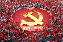 FOTOGALERIE China celebreaza aniversarea a 90 de ani de la infiintarea Partidului Comunist