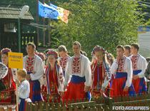 Ziua culturii ucrainene