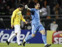 Brazilia, eliminata de la Copa America