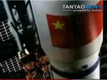 Programul spatial al Chinei