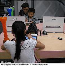 Copie Apple, in China - Daily Mail