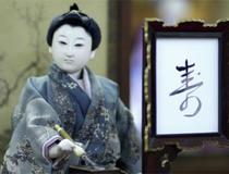 Automaton Karakuri din timpul dinastiei Edo