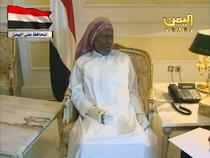 Presedintele yemenit Ali Abdullah Saleh