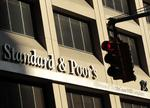 Cladirea Standard & Poor's din New York