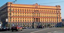 Sediul FSB de la Moscova