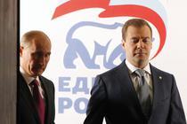 Putin si Medvedev, la congresul Rusia Unita