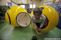 Presedintele Cosmo Power Co, Shoji Tanaka