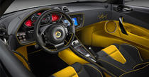 Lotus Evora Freddy Mercury