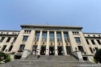 Universitatea Bucuresti