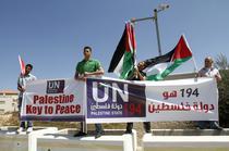Campania a inceput in Ramallah