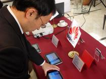 Tableta PC Huawei
