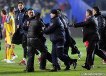 Incidente grave la Petrolul - Steaua