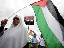 Membru al comunitatii palestiniene