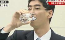Demonstratia parlamentarului japonez