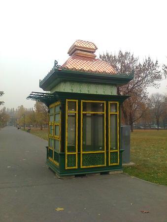 Parcul Izvor