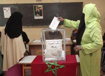 Alegerile din Maroc