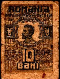 Bancnota de 10 bani din 1917
