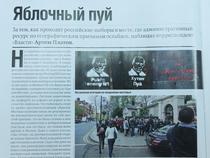 Fotografia publicata de Kommersant-Vlast