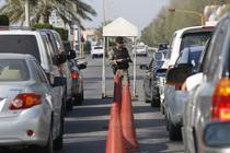 Punct de control in Arabia Saudita