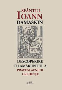 coperta Sf. Ioan Damaschin