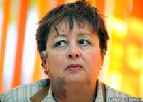 Mihaela Guna