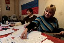 Alegeri in Rusia: buletinele de vot, pregatite