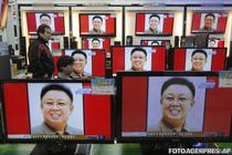 Moartea lui Kim Jong-il, anuntata in Coreea de Sud
