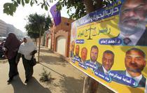 Afis electoral cu partidul Libertate si Dreptate al Fratiei Musulmane