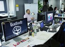 Biroul Facebook din New York