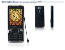 Telefonul islamic Enmac MQ710