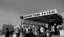 Statia de metrou Aparatorii Patriei (1989)