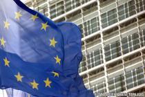 Uniunea Europeana