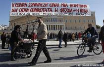 Protestatarii se aduna in Atena