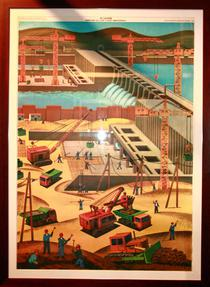 "Afis ""Hidrocentrale"", anii '80"